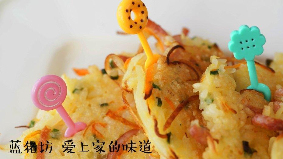 米饭火腿土豆饼