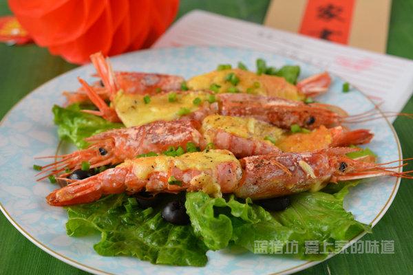 年夜饭系列海鲜——芝士焗大虾