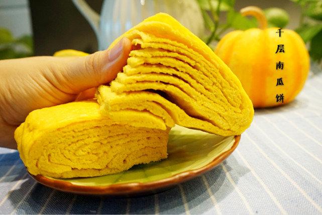 夏日里一见倾心的香甜主食——千层南瓜饼