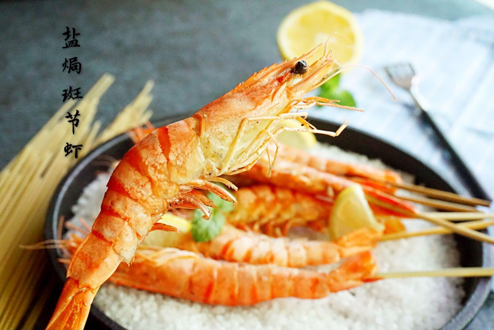 有了鲜虾别再油焖,埋没了它的鲜就是你的错
