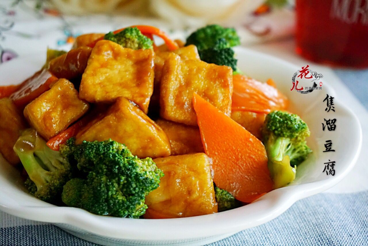 豆腐这么做,绝对消灭三碗饭,不信你就试试看