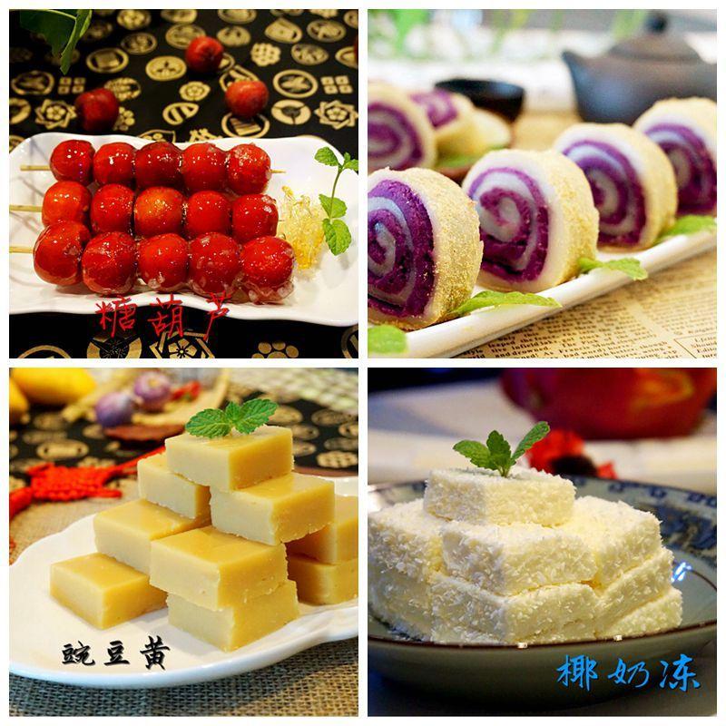 这四款自制年味儿小吃,春节招待亲朋最受青睐