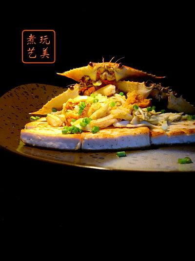 [爱秀食堂]谁能辨我是雌雄 豆腐蟹黄
