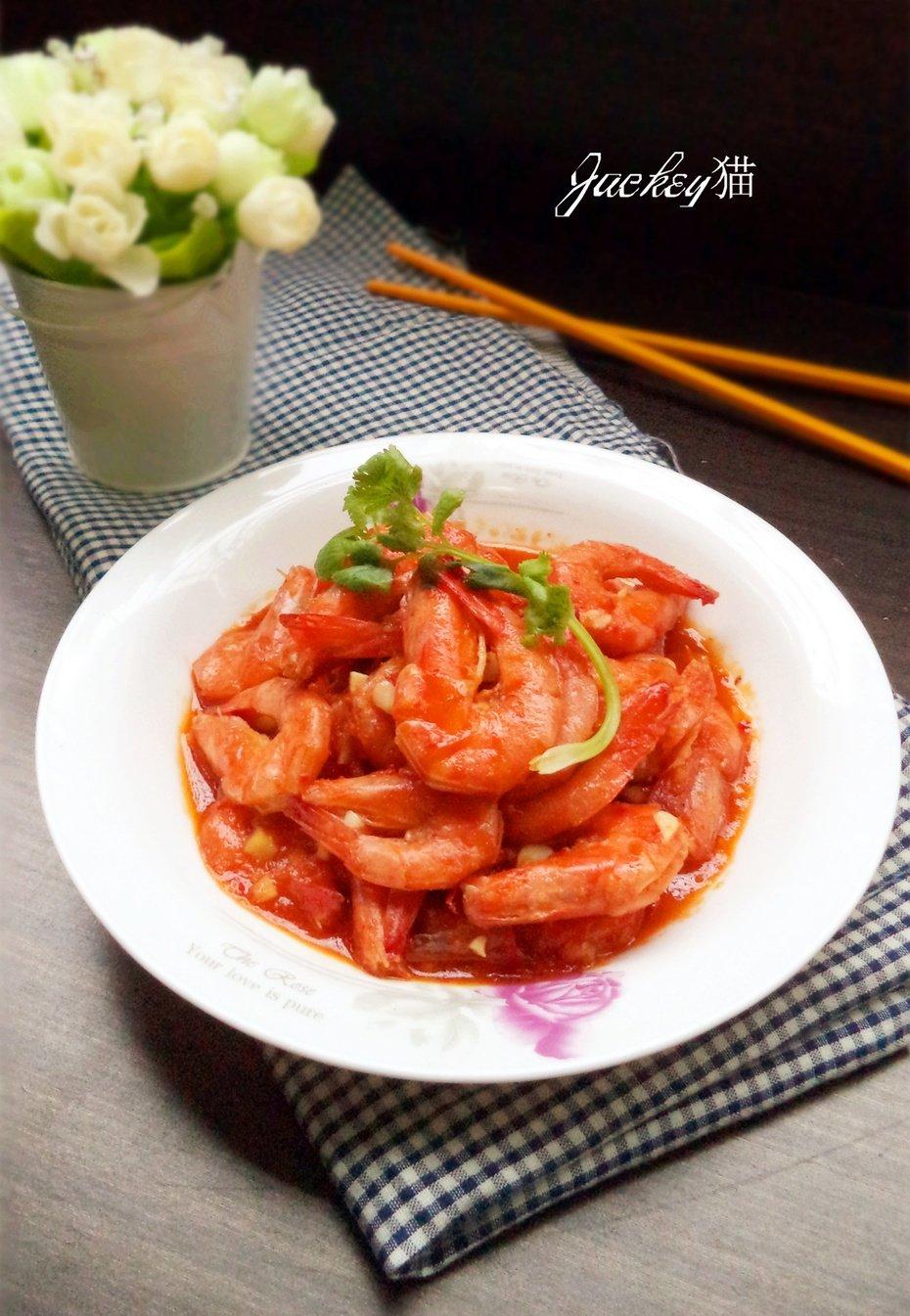 【国庆】酸辣开胃菜—酸辣虾