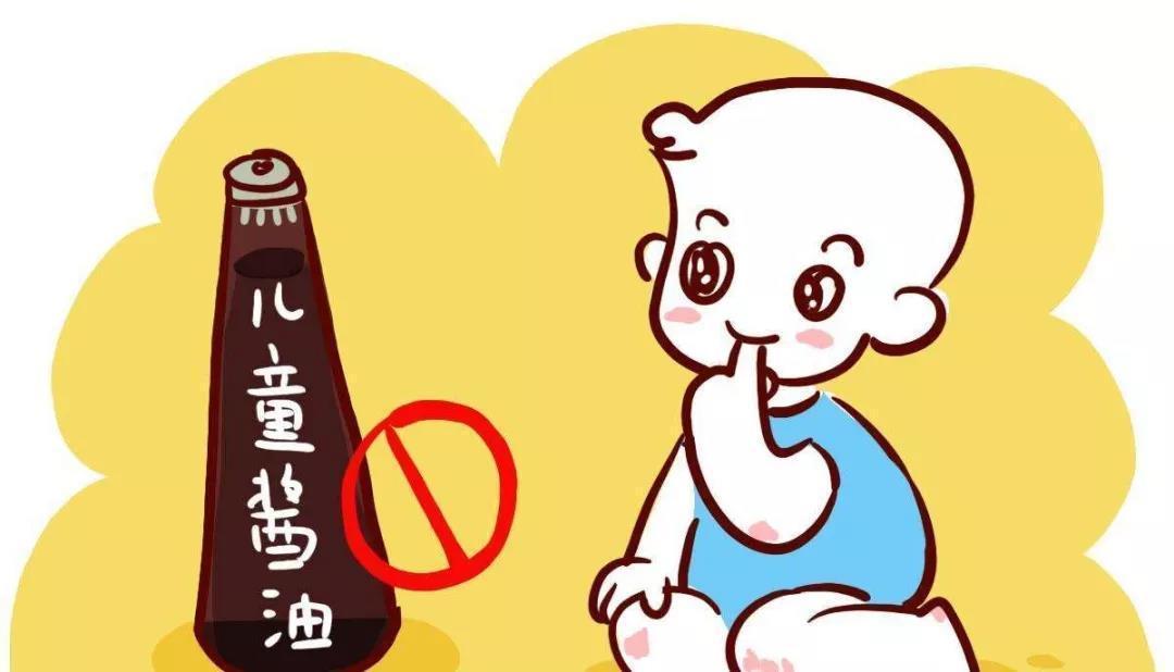 别再给宝宝盲吃盐啦!这么做,不添加调味品,宝宝也都吃光光!