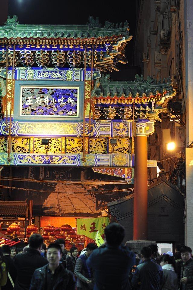 用美图带你看看北京的街头小吃,开启舔屏模式吧