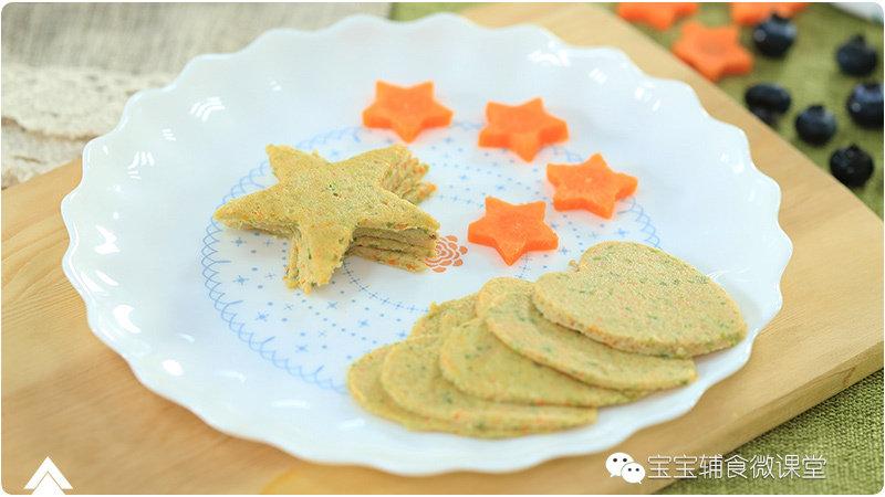 宝宝不爱吃蔬菜?制成各种形状的酥软肉饼,还能补铁哦!