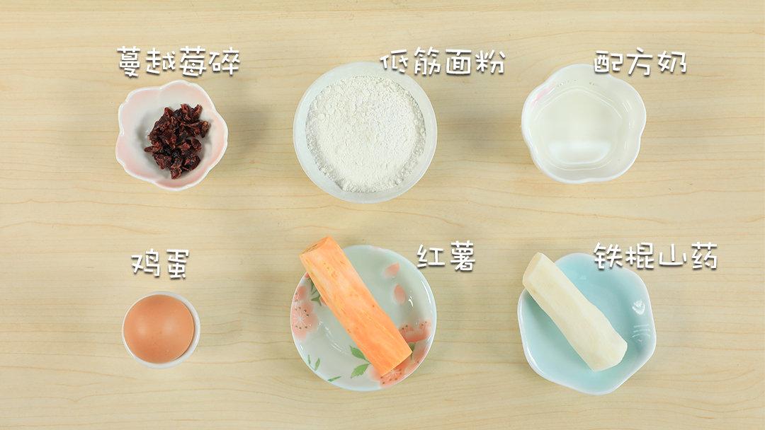 小小一口,吃出6种味道!比蛋糕营养100倍,味道还一级赞!