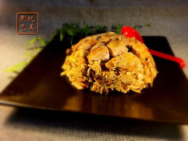 玩转美食 贴秋膘 麻油菌菇鸡肉饭