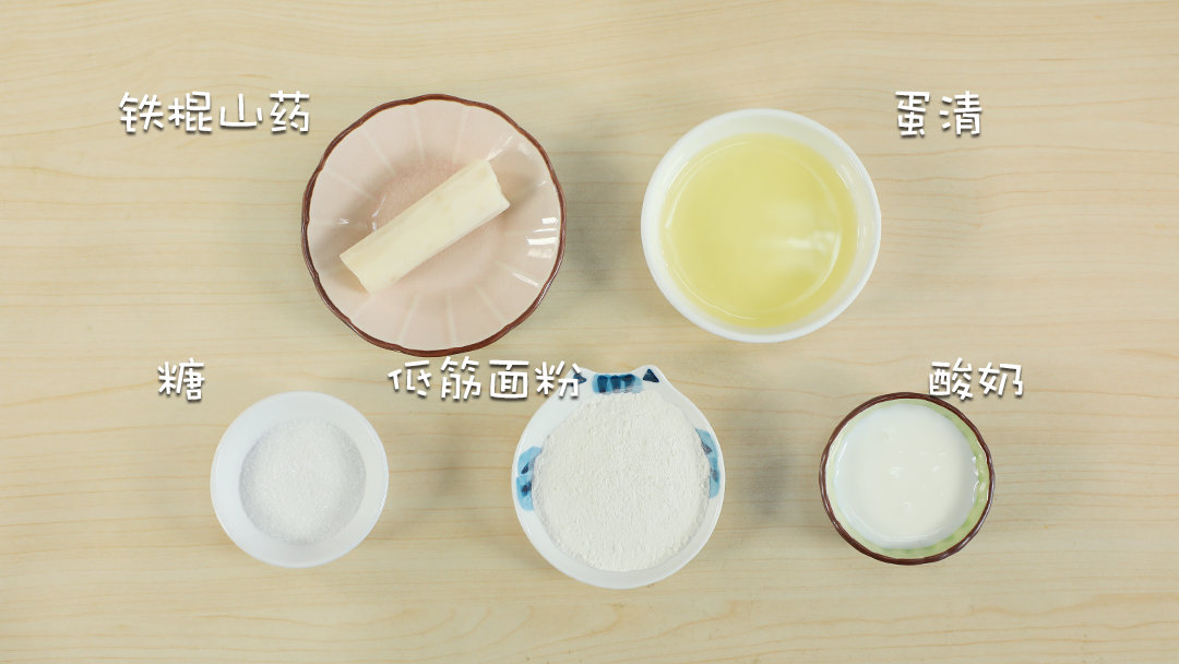 钙含量不输给牛奶,酸甜促消化!不加一滴油,比蛋糕还好吃!
