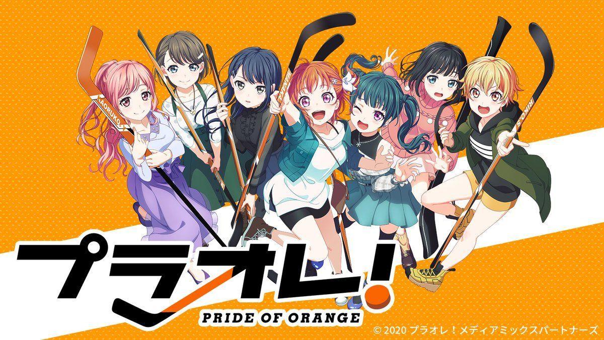'《Puraore!~PRIDE OF ORANGE~》TV动画新PV公开,女子冰球噢 2021年10月播出'的缩略图