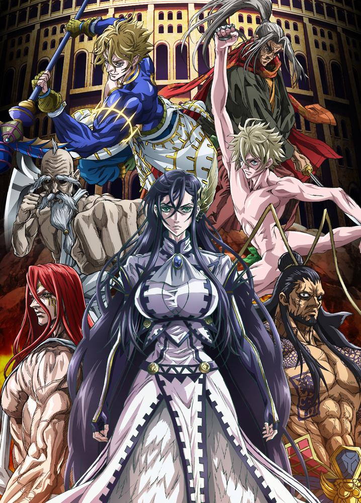 【动漫情报】TV动画《终末的女武神》第三弹视觉图公开,10月电视开播