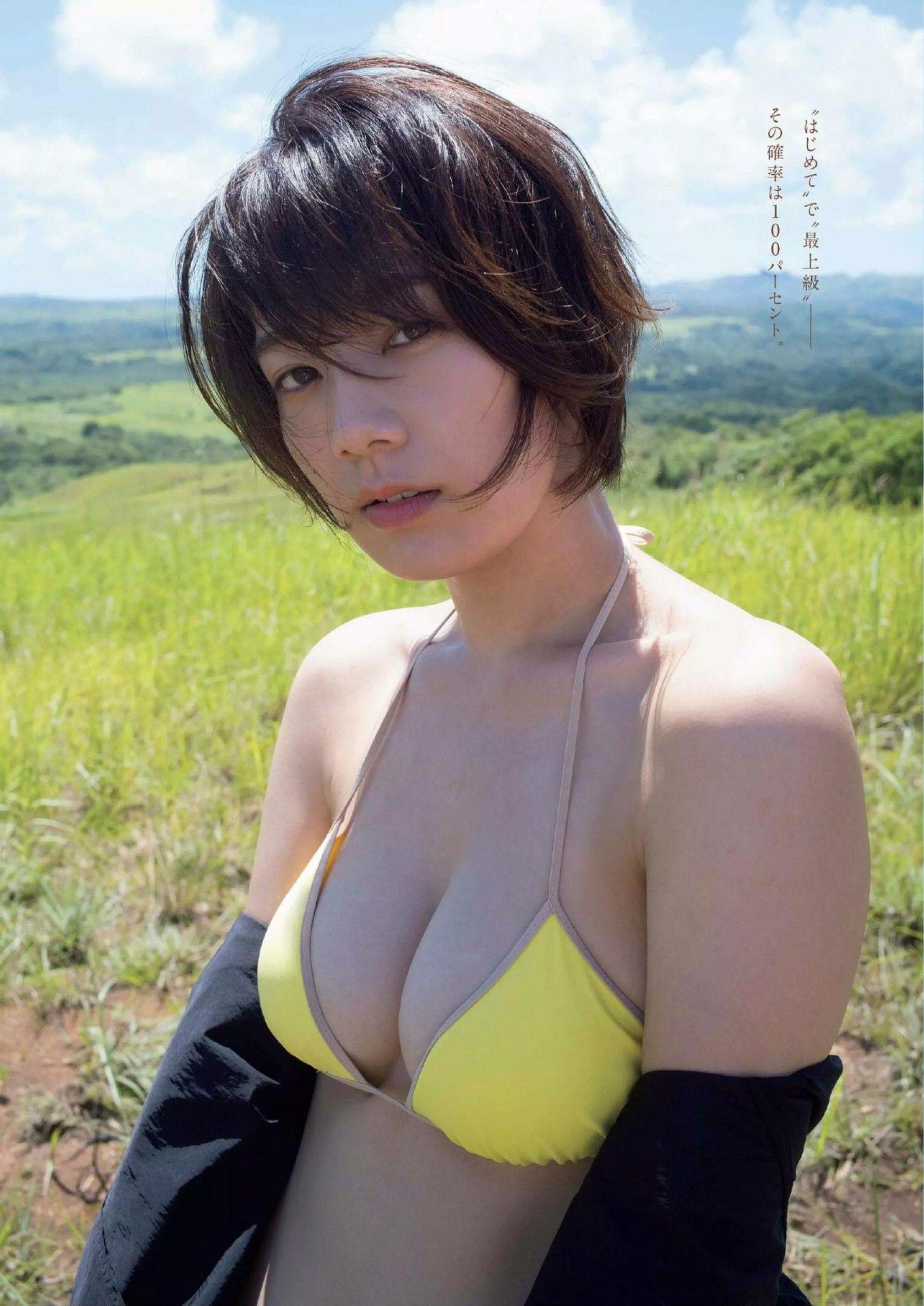 Weekly Playboy 2020-01_02_imgs-0009b
