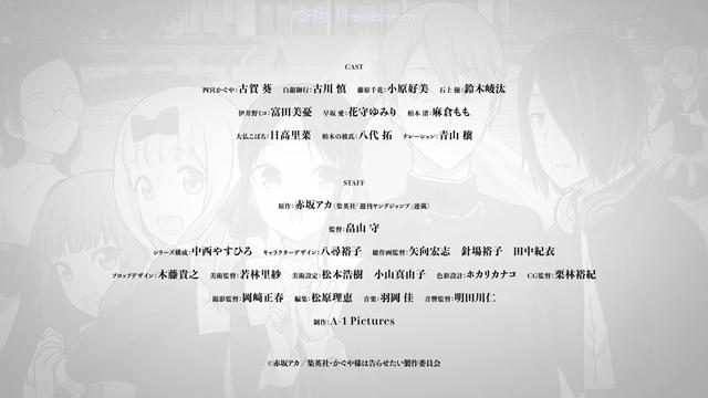 TVアニメ「かぐや様は告らせたい?~天才たちの恋愛頭脳~」イメージPV _ 「答え合わせ」 _ 四宮かぐや(古賀 葵).mp4_000219.884
