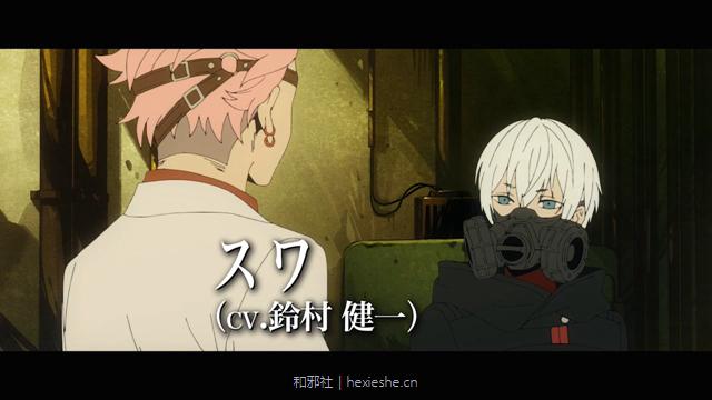 TVアニメ「MARS RED」PV第1弾  大正時代・・日本政府は、対ヴァンパイア機関・第十六特務隊―通称『零機関』を密かに配備した・・【2021年放送】.mp4_000050.428