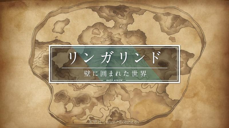 TVアニメ『バック・アロウ』PV第1弾.mp4_000007.833