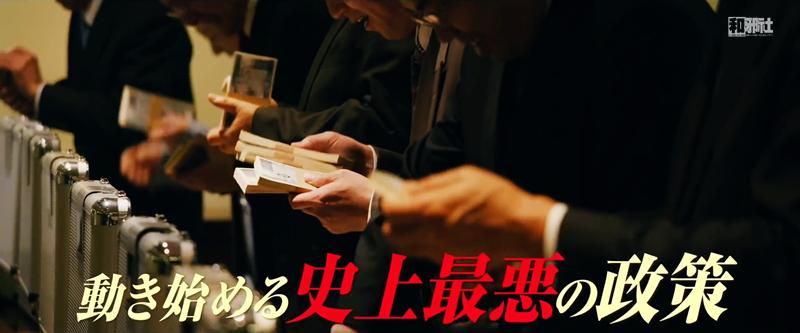 赌博默示录Final Game 藤原龙也映画『カイジ ファイナルゲーム』予告.mp4_000025.722