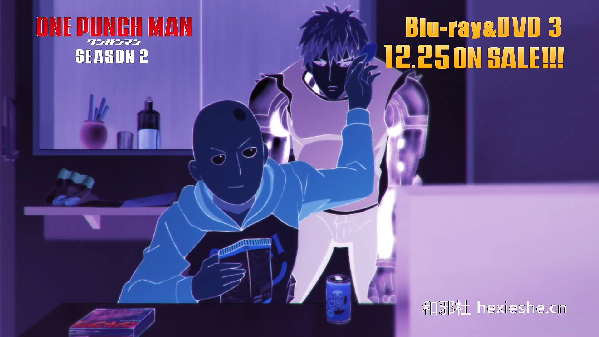 『一拳超人』第2期 3 収録OVA 2 #03.mp4_000100.225