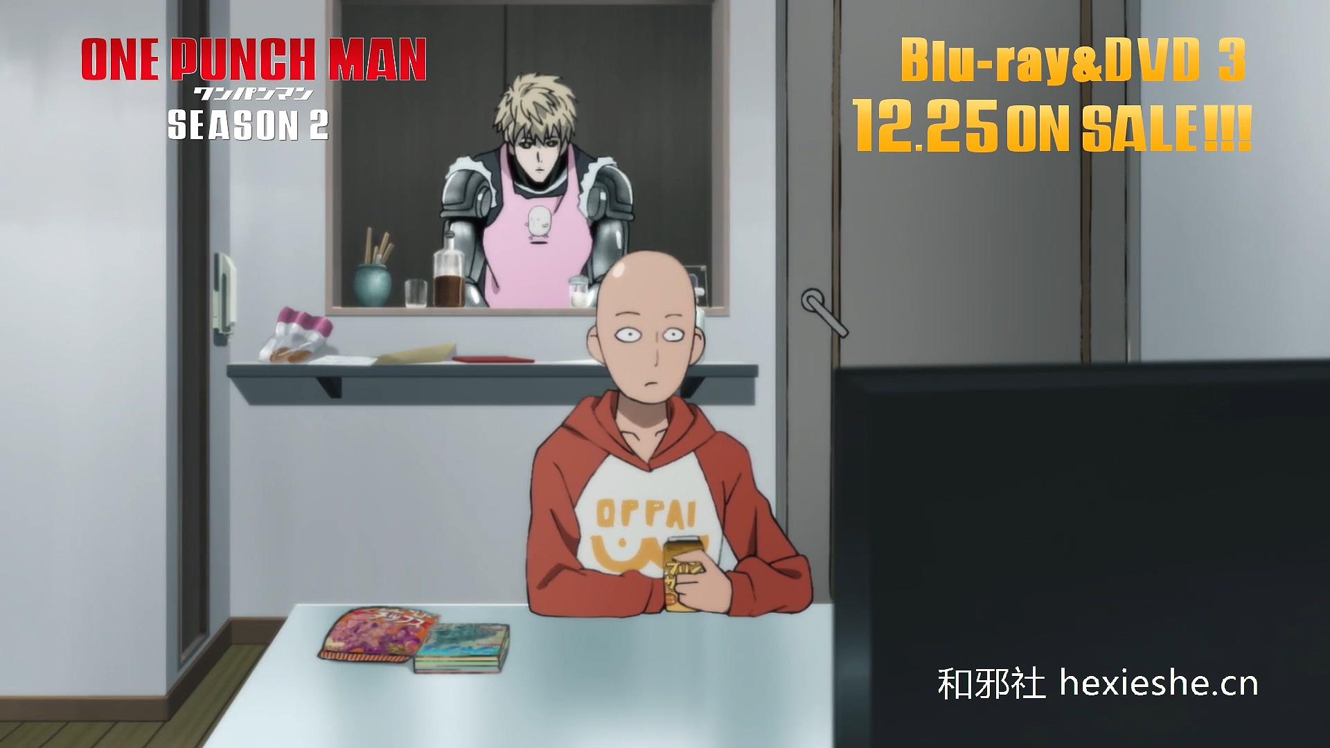 『一拳超人』第2期 3 収録OVA 2 #03.mp4_000010.467