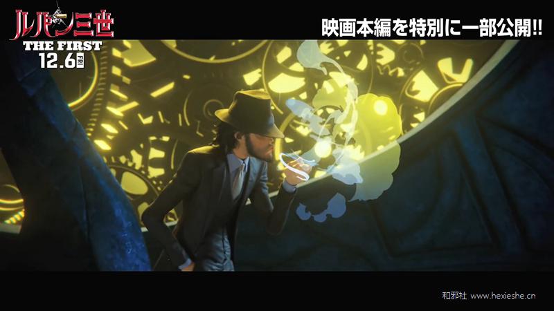 映画『ルパン三世 THE FIRST』本編オープニング【12月6日(金)公開】.mp4_000034.481