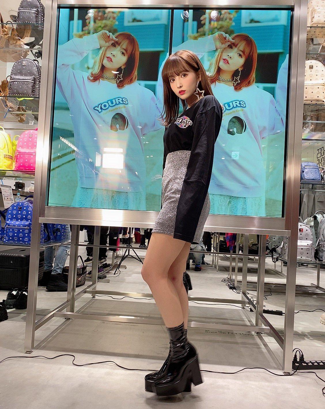 yua_mikami 1198216324008120322_p1
