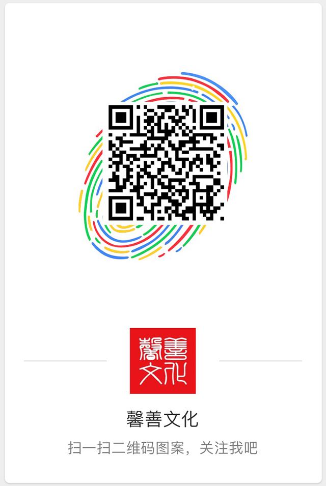 上海环球港扬帆起航-《航海王》中国大陆官方授权主题咖啡快闪店正式开幕 资讯 第8张