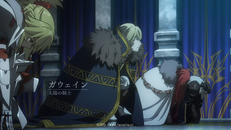 劇場版 「Fate_Grand Order -神圣圆桌领域卡美洛-」前編 Wandering; Agateram 第2弾特報.mp4_000017.594