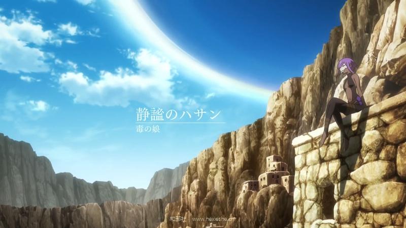 劇場版 「Fate_Grand Order -神圣圆桌领域卡美洛-」前編 Wandering; Agateram 第2弾特報.mp4_000041.577
