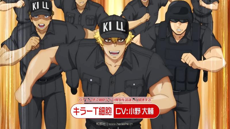 TVアニメ第2期「はたらく細胞!!」2021年1月放送開始! _ 第1弾PV.mp4_000013.473