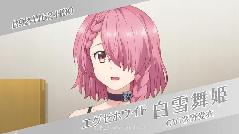 TVアニメ「ド級編隊エグゼロス」第1弾PV.mp4_000025.650