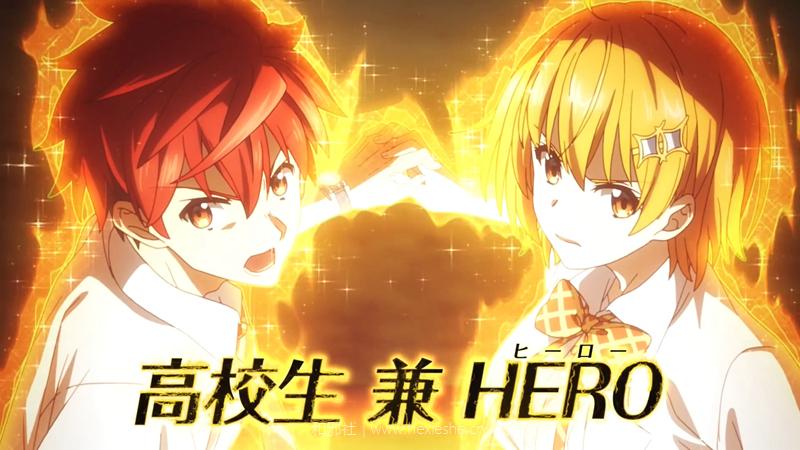 弩级战队HXEROS