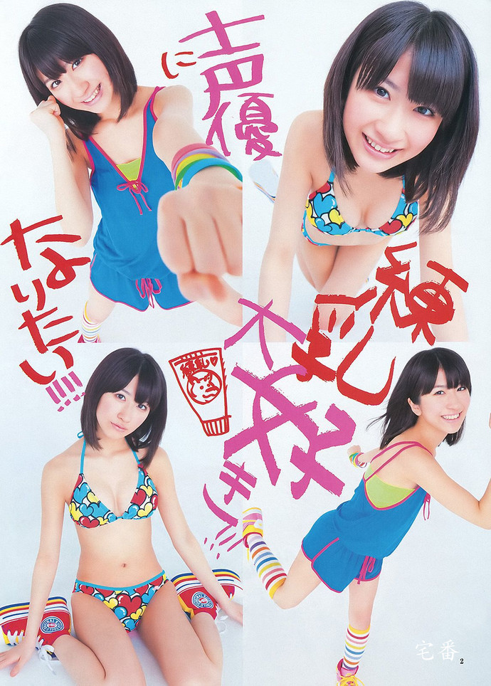 AKB48的石田晴香毕业想做声优