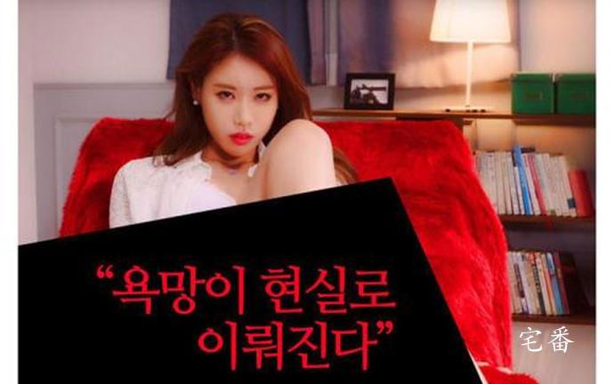 韩国电影《禁止的爱》完整版故事解说