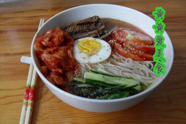 韩式冷面:夏天解暑好美味
