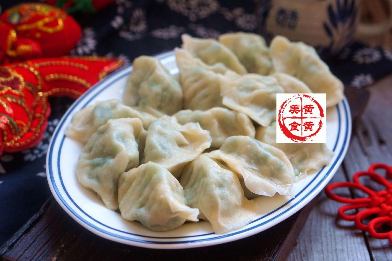 大年初一吃饺子,这个馅,就是鲜,寓意招财进宝、大吉大利