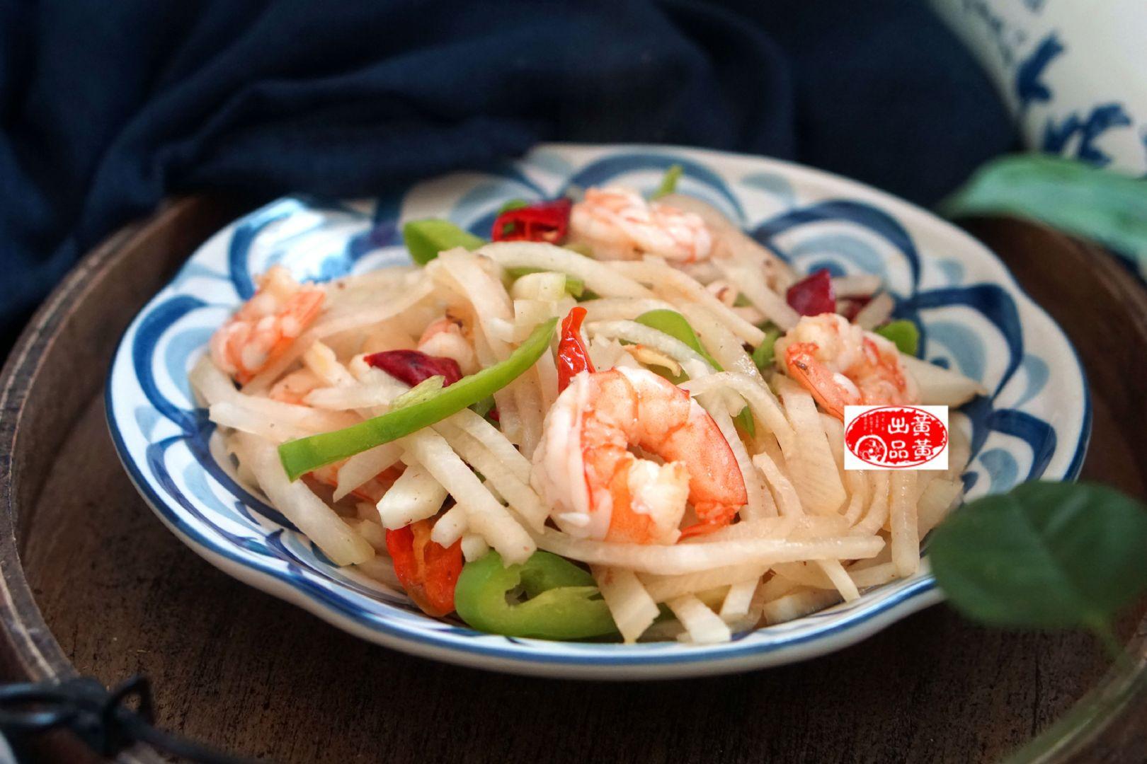 白萝卜炒虾球:平价又营养的蔬菜,和虾一起搭配,味道鲜美,相得益彰