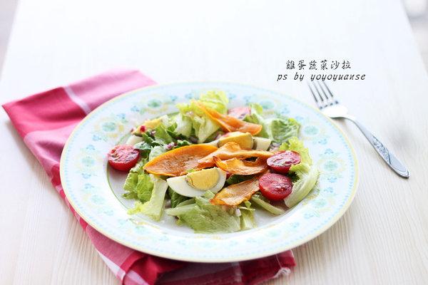 【湘味】春色无边,瘦身当前——鸡蛋蔬菜沙拉