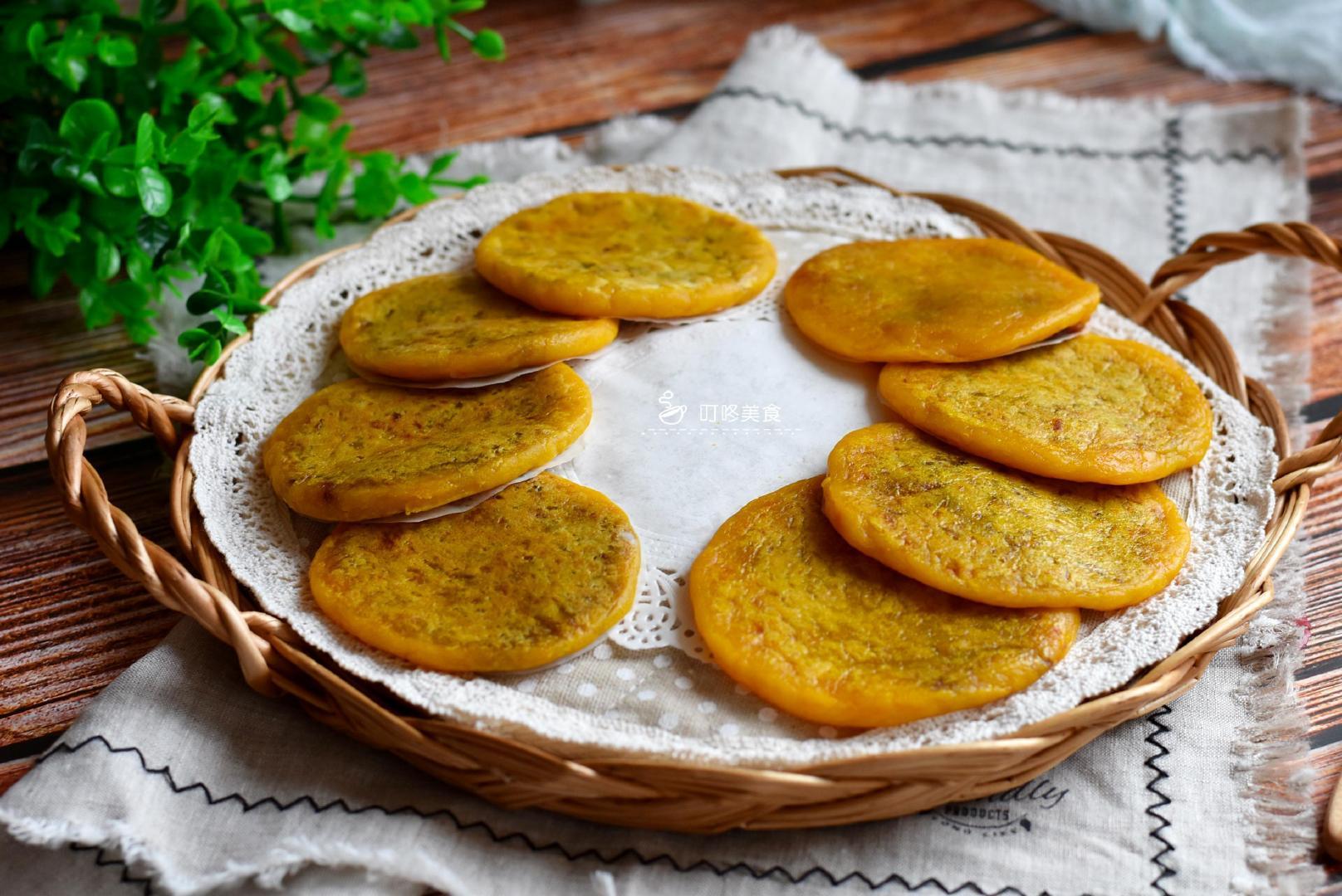 做南瓜饼时,别只会用面粉了!用它做,口感香甜软糯,越吃越想吃