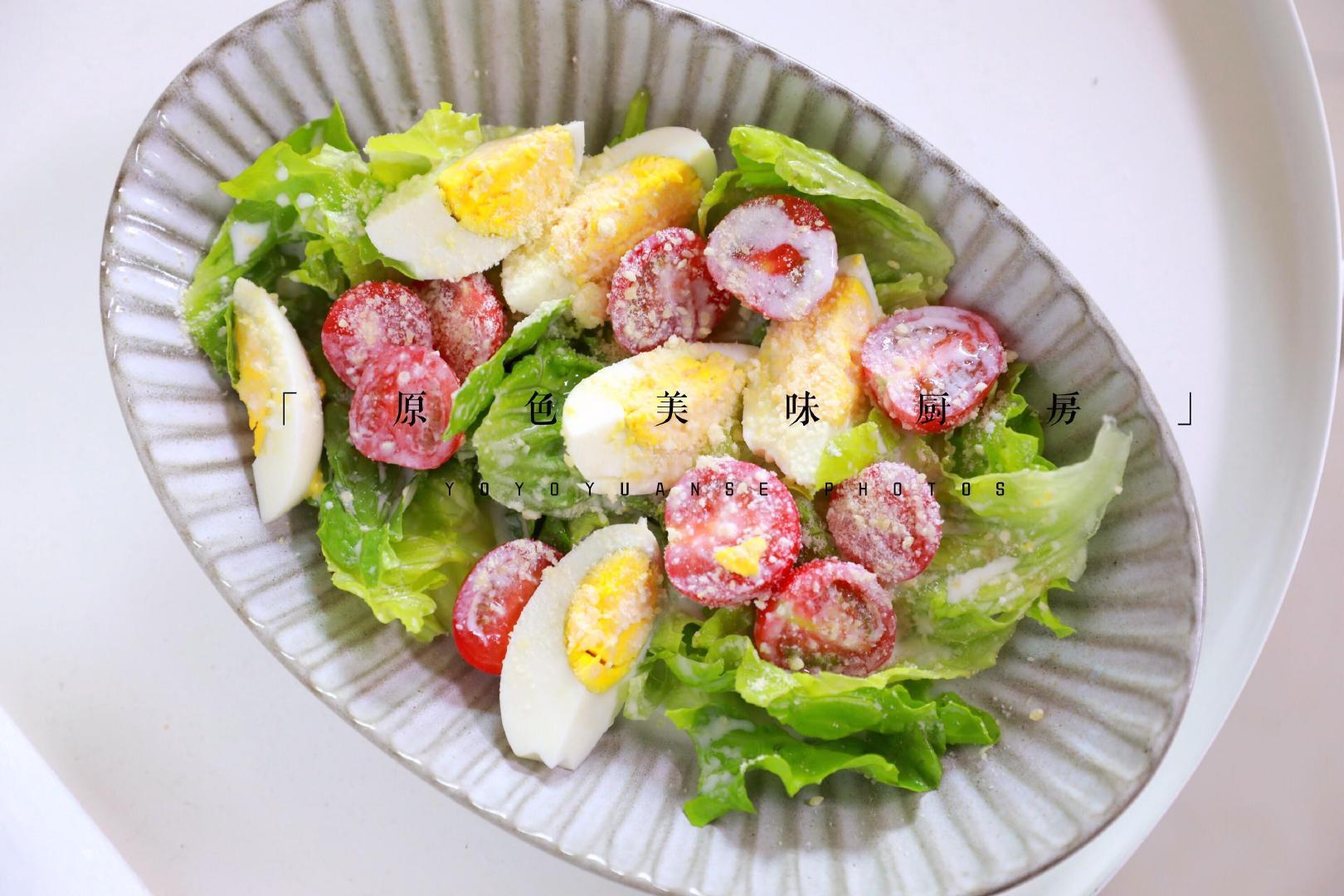 吃沙拉减脂失败,那是因为你用错了它,跟我学让你越吃越瘦