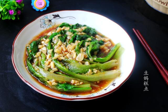蒜蓉生菜的做法,口感清爽滋味足,有时间照着做,好看还下饭