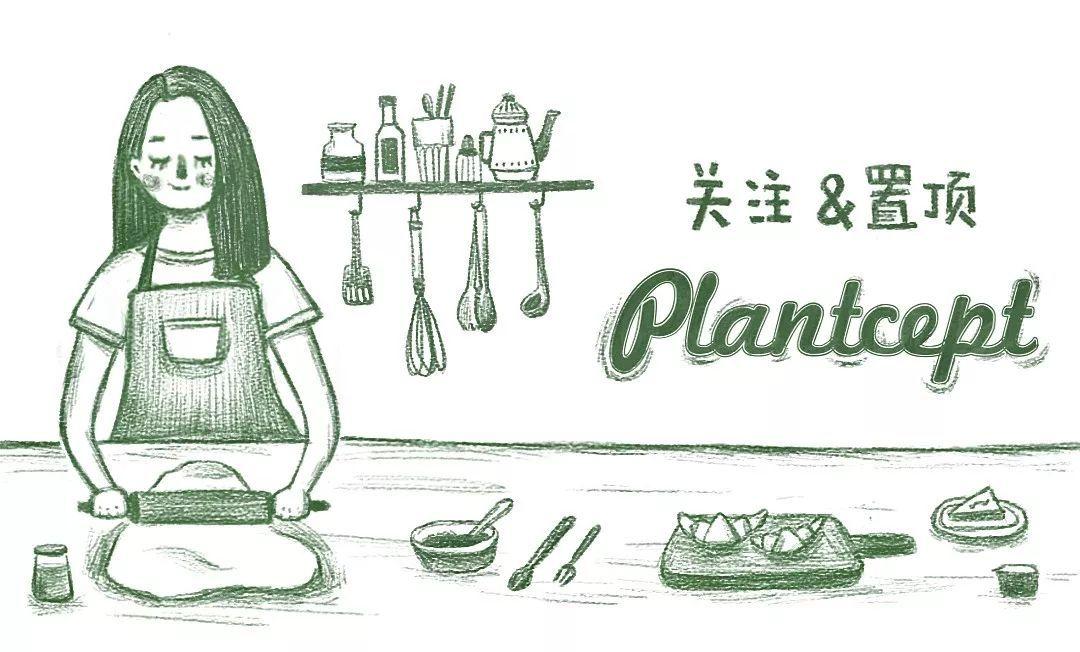 把蔬食做成艺术品是种什么体验?