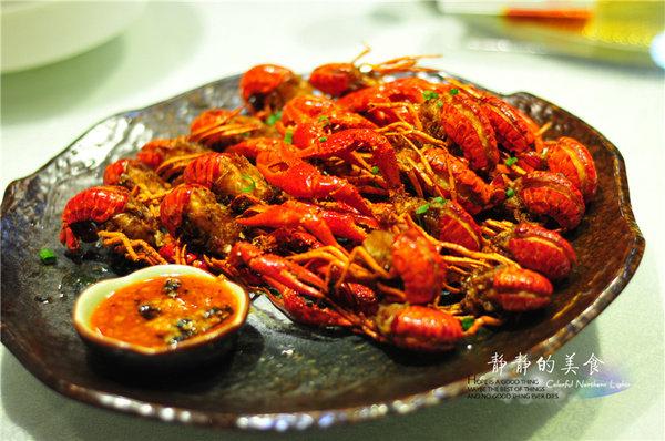 【品味手册】太子龙虾:一场吮指虾蟹盛宴