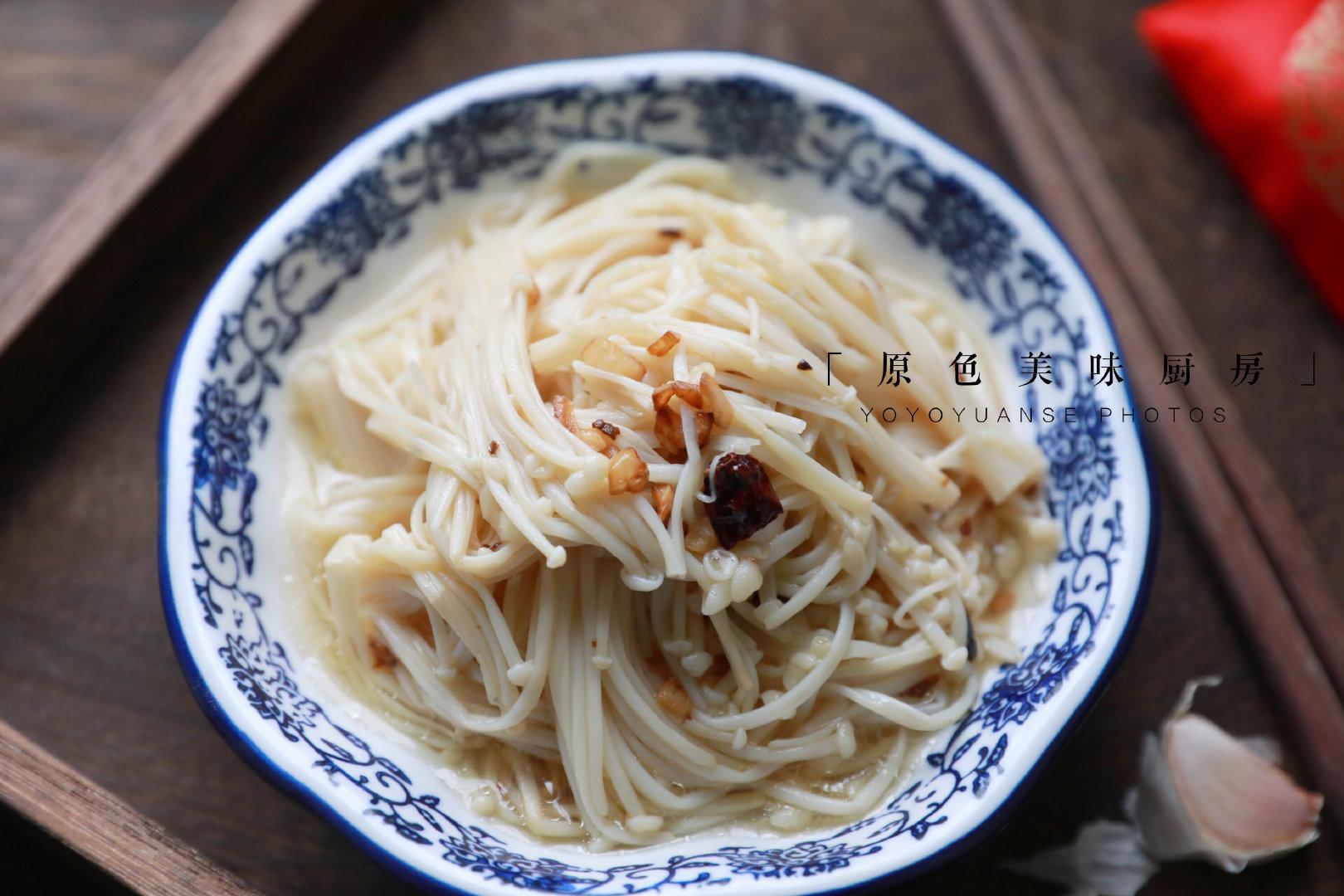 推荐一道清淡又健康的美食,烫一烫拌一拌就可以上桌