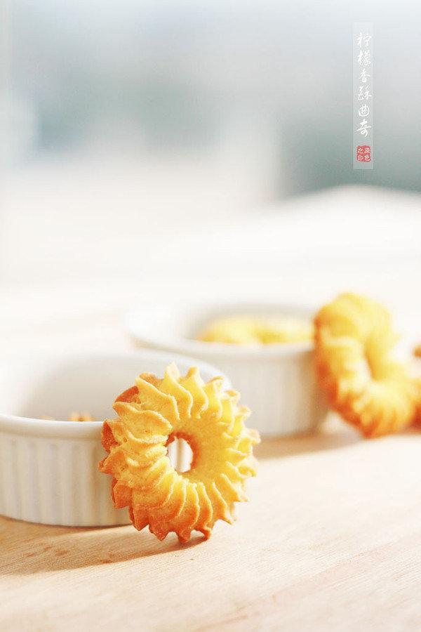 柠檬酥型曲奇