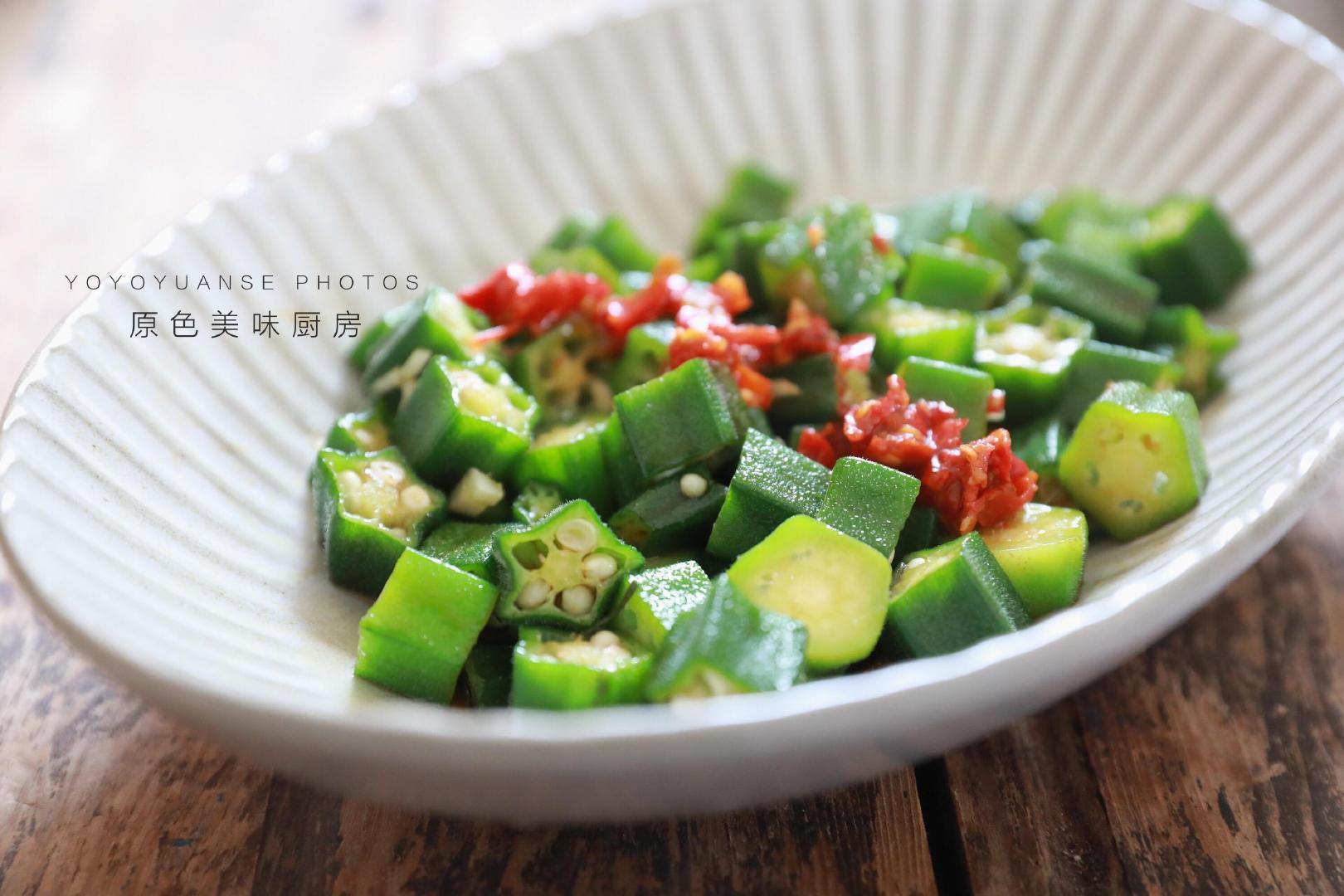 秋葵不要直接切,这么做多汁营养不流失,大热天最适合的吃法