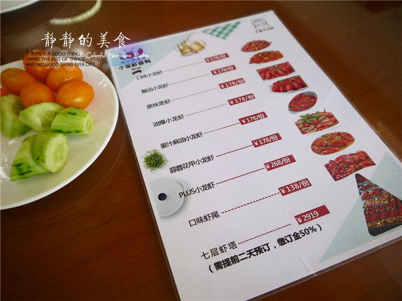 【品味手册】被一份酸汤虾惊艳,吃完汤拌饭又来了一碗