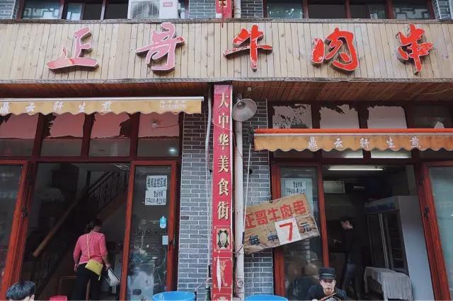 【品味手册】走,撸串去~长沙30家地道烧烤
