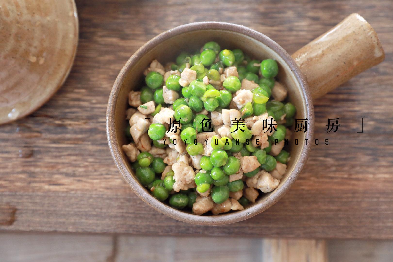 豌豆炒里脊:色泽艳丽,鲜嫩爽口