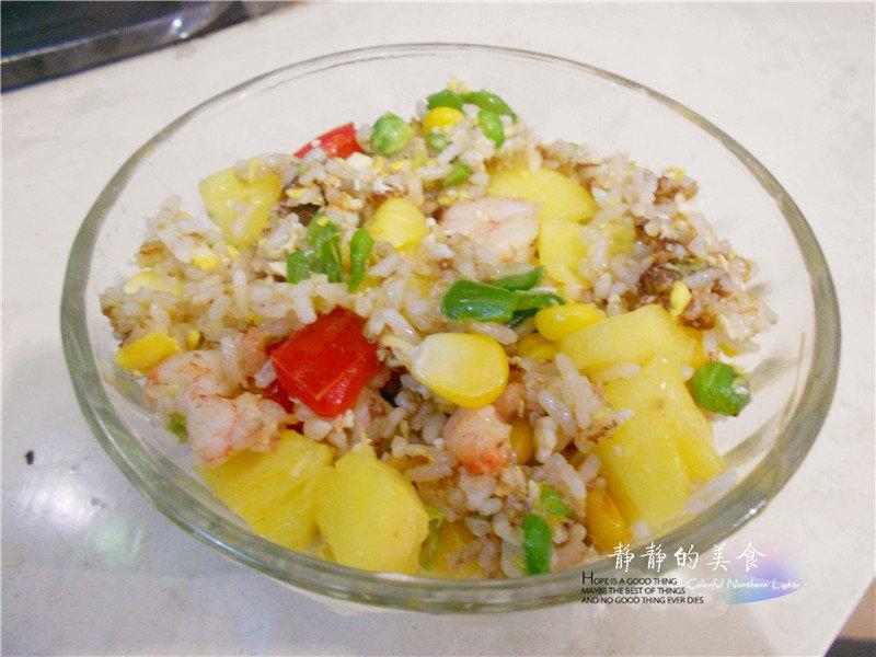 【美食每刻】这是一份很赞的炒饭——菠萝炒饭