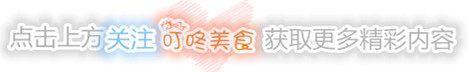 馄饨这么做是儿子的最爱,比饺子好吃,简单又美味,吃一次就上瘾